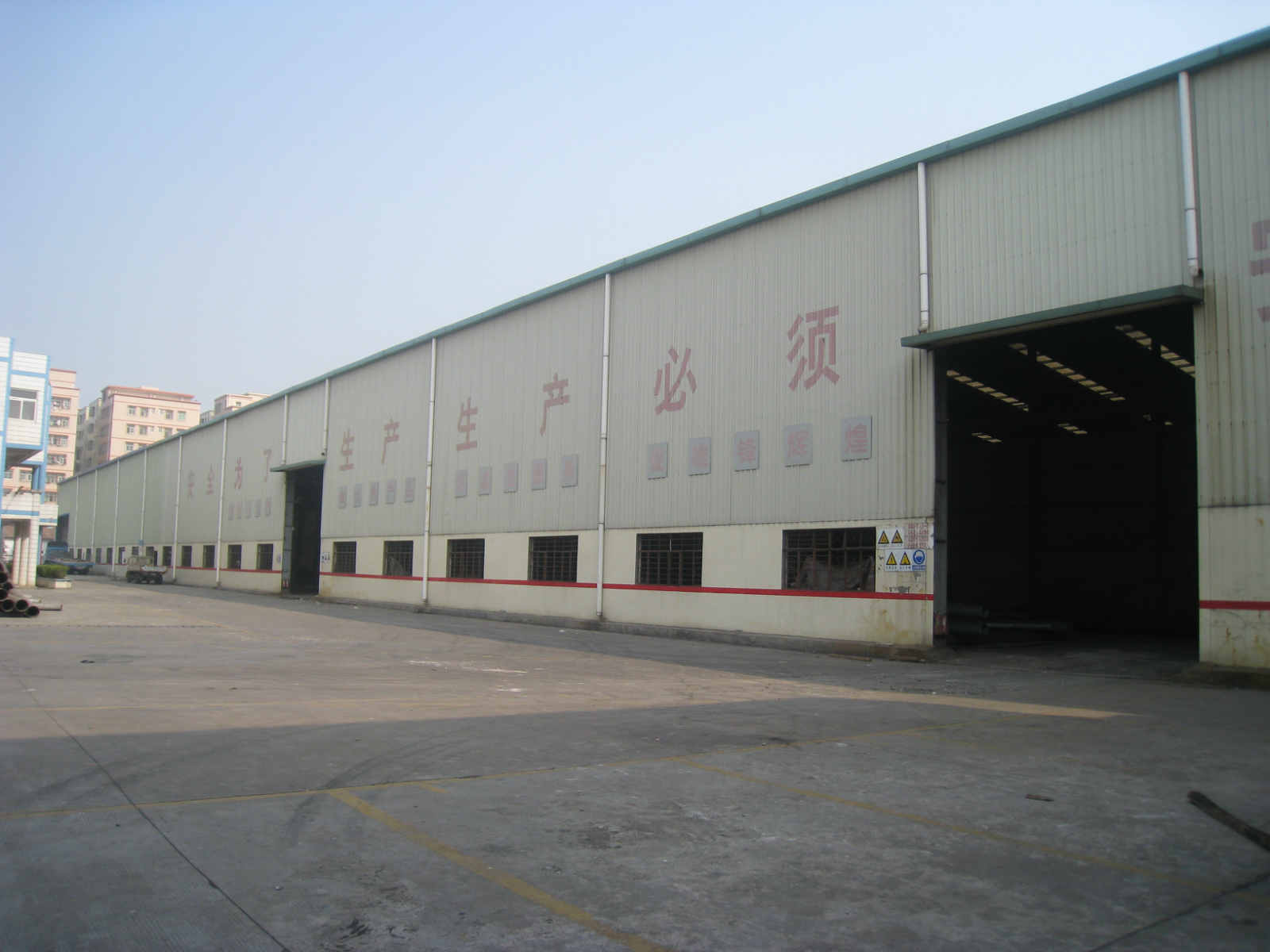 鑫锋源是一家专业从事电弧喷锌喷铝、钢结构防火涂料生产与销售的综合型企业