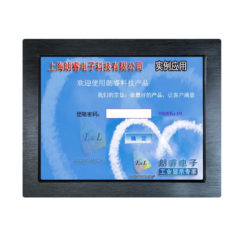 广西壮族自治区哪个公司的工业触摸显示器超值低价,尽在朗睿电子