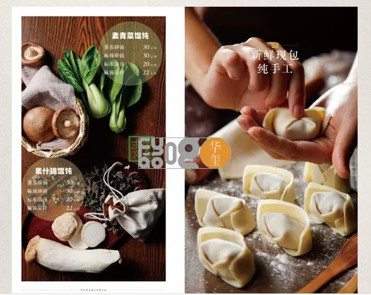北京华玺广告有限公司——您身边的菜谱菜单制作及北京菜谱印刷专家