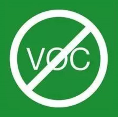 找甘肃省塑料VOC哪里的价格低?湖南固得新材料塑料VOC厂家直供