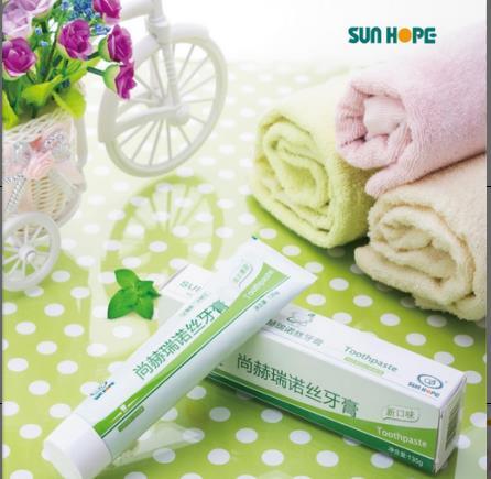 原材料尚赫玻妃精华乳的介绍,行业一流的尚赫牙膏