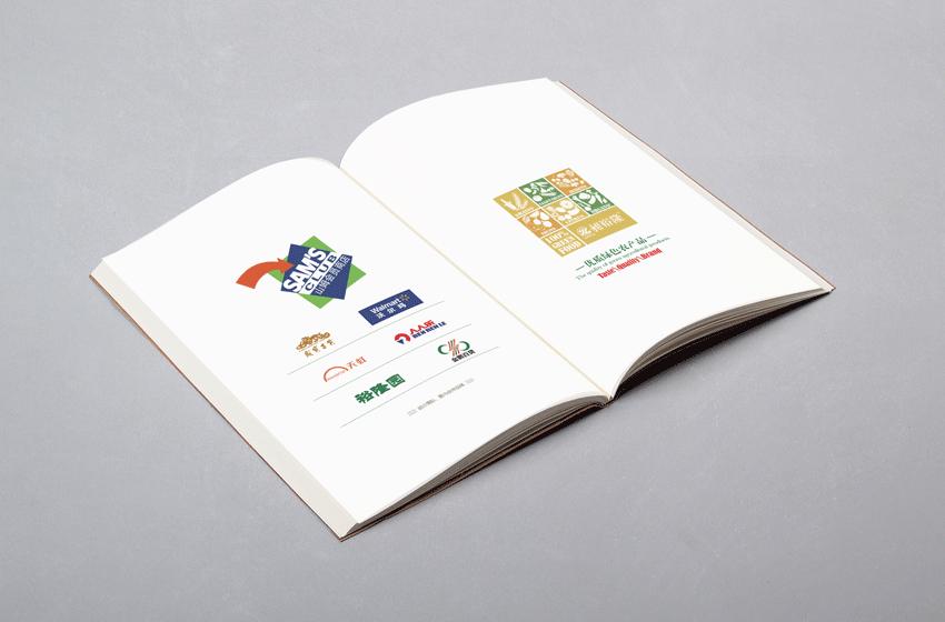 海报设计――专注于品牌PPT设计等领域
