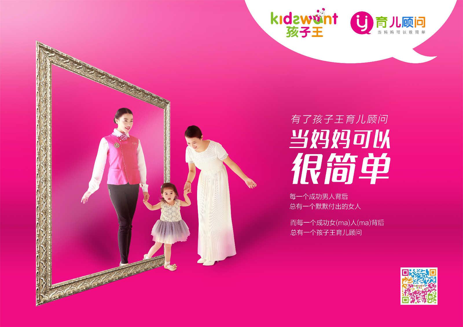 欧赛斯提供上海品牌形象策划咨询策划