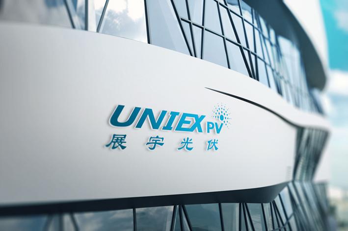欧赛斯提供上海VI设计咨询策划
