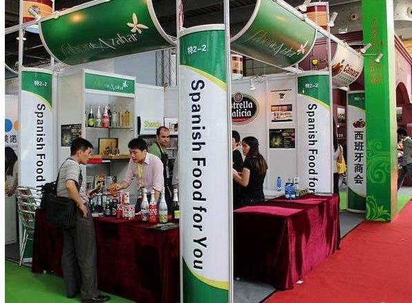 上海博华国际展览有限公司专业提供一站式北京食品展商务服务,上海博