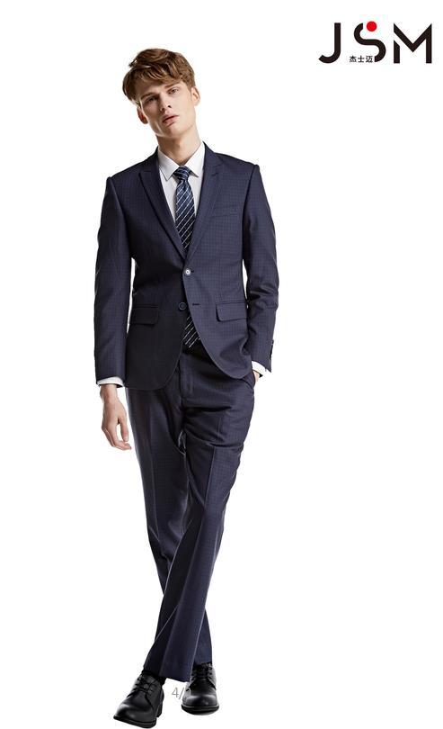 杰士迈(北京)科技有限公司专注大连团体工服!令商务服饰产品显