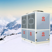中央空调节能改造就选承接中央空调工程,中央空调工程品牌领航者