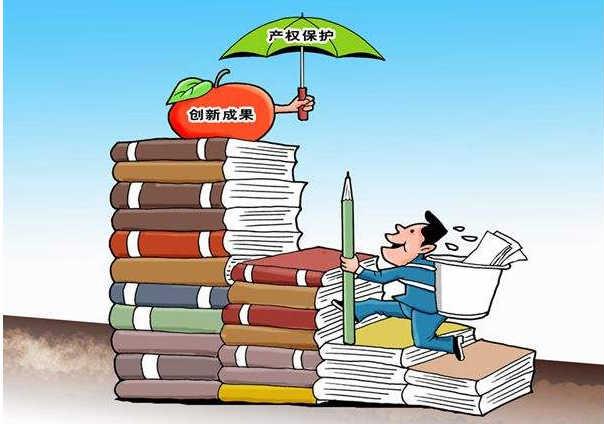 知识产权评估公司选智周知识产权知识产权服务,服务好