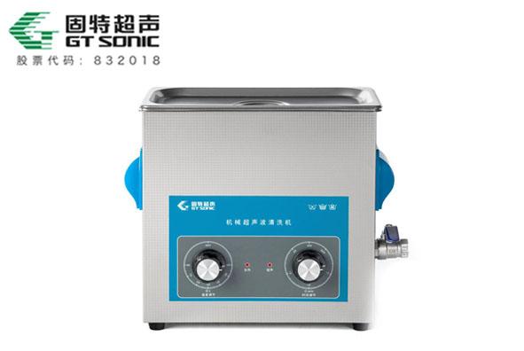 医用超声波清洗机生产厂家、货源