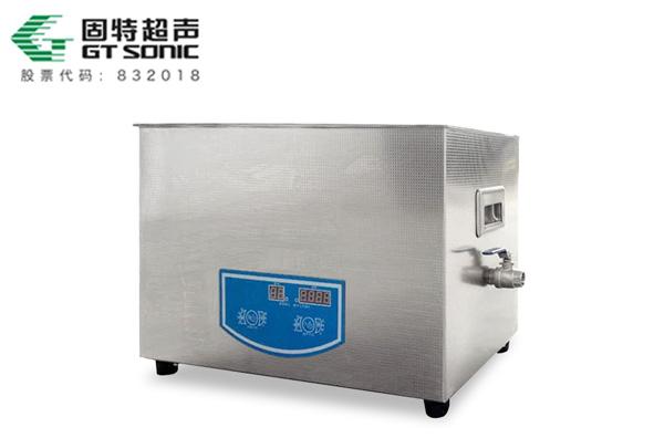 固特超声专业生产超声波清洗机