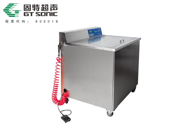 工業超聲波清洗機生產廠家、貨源