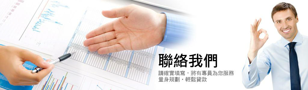 行业领先的贷款公司,寻融搜贷网贷款公司新报价