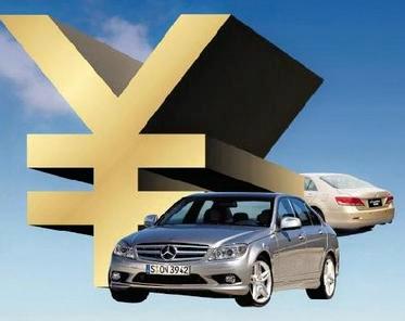寻融搜贷网福州企业抵押贷款公司收费情况行业的优选