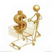 赞!值得推荐!福州房产二押各种规格尽在钱运网络