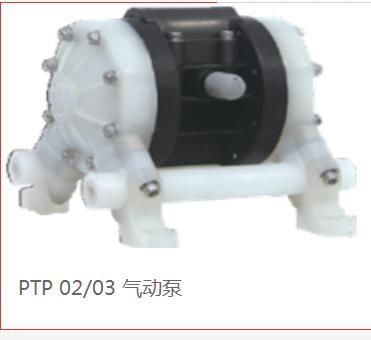 耐腐蚀泵,优质耐用的计量加药泵可选PTC、磁力泵、气动泵、齿轮泵、空转保护器