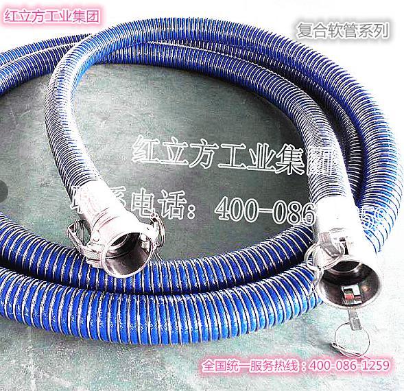红立方打通线上线下,随时随地关注天津高压胶管哪家型号全优惠信