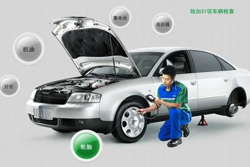 吉林省汽车保养用品批发厂家直销推荐服务一流