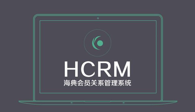专业供应的医药CRM会员管理