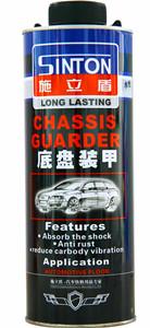 车境界汽车用品厂家生产厂家老品牌值得购买