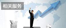 佳尹专注于上海融资租赁、自贸区注册市场开阔
