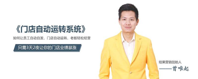 广东省在哪能买到品质好的招商策划,曾唯起供应