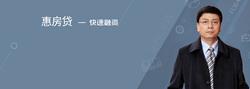 理财产品委托在线个人理财平台讴业普惠公司