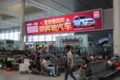 南宁东站候车厅大屏LED就找锐力鑫达