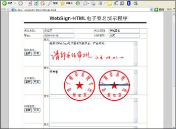 北京市精品无纸化哪家好 新品精品无纸化营业厅上哪买