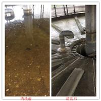 粤新提供专业的工业循环水处理服务