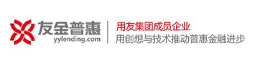 保单贷汽车贷款计算器|上海贷款公司|就选届森