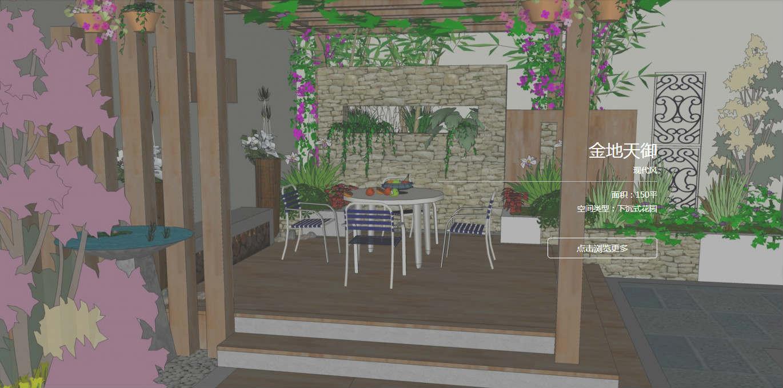 清垚景观屋顶花园设计,专业上海花园设计公司经验丰富