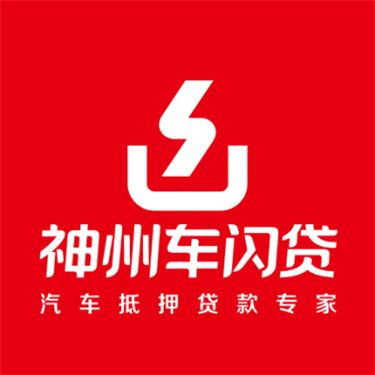 推荐材质优良的上海过桥垫资,便宜又实惠的上海小额贷款网站大量