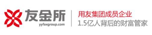 友金普惠提供清房貸業務