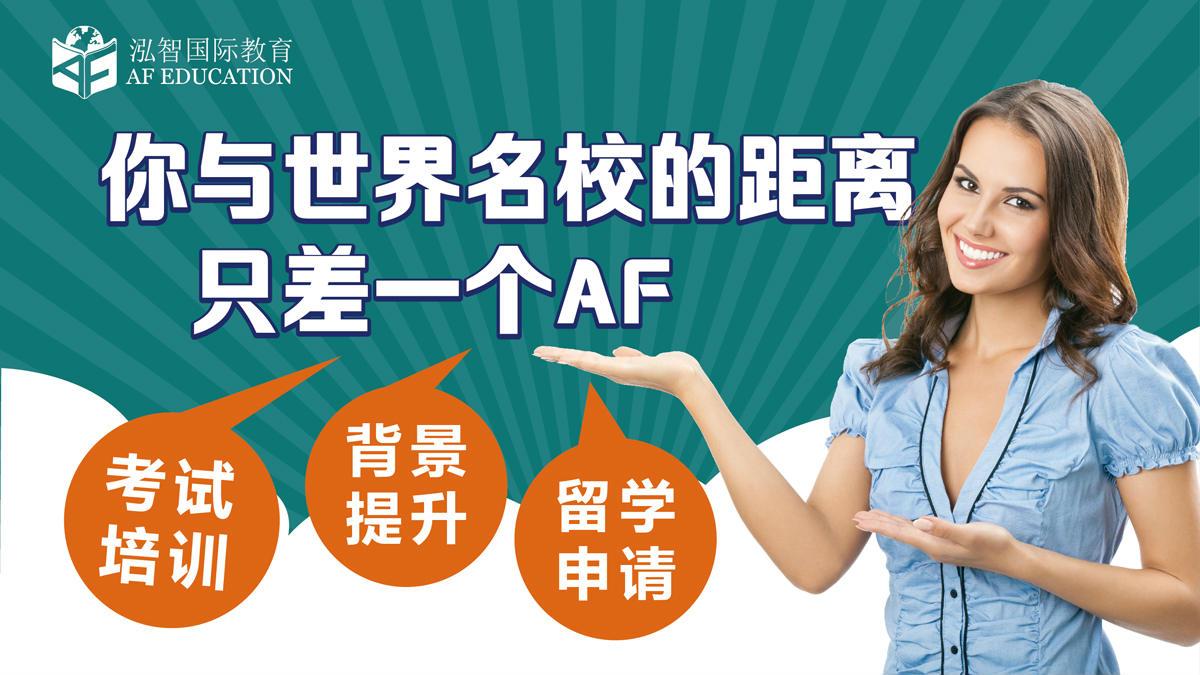 香港留学需要多少钱选出出国留学,赢得消费者的信任