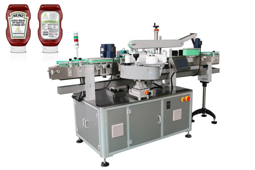 世聰包裝專業生產不干膠貼標機