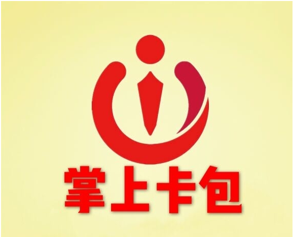 世纪瑞丰专注于掌上卡包代理定制,中国掌上卡包的专家
