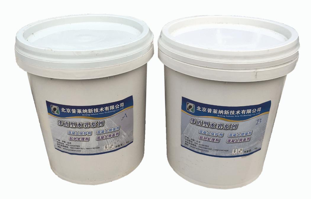 裂缝填充胶,真实有效的高强聚合物修补砂浆可选防腐工程系列