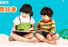 大思英语专注幼儿英语培训课程