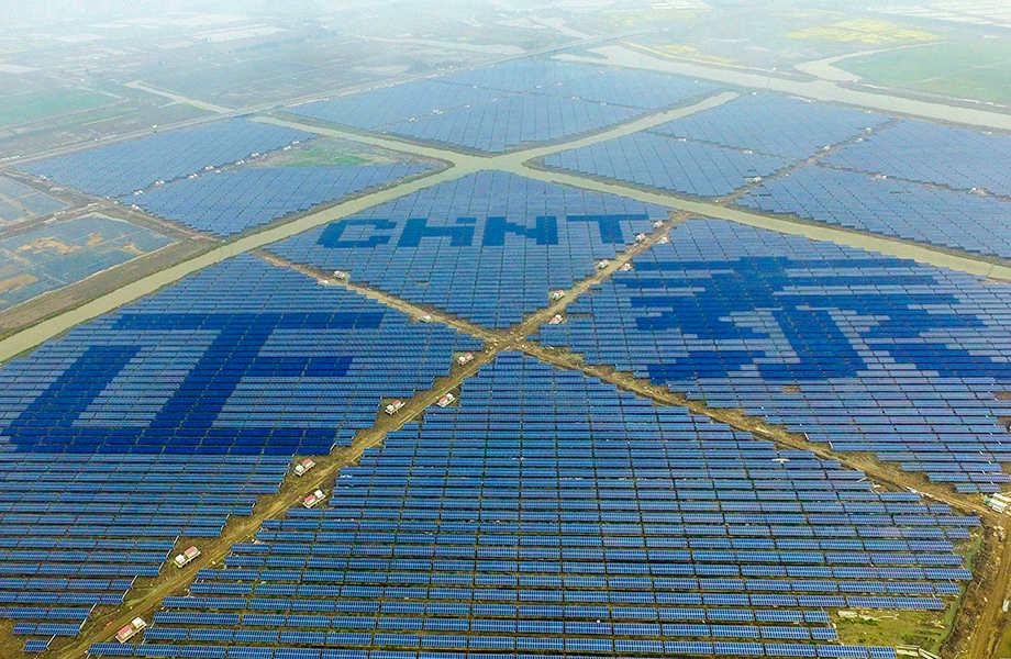 新能源生产研究