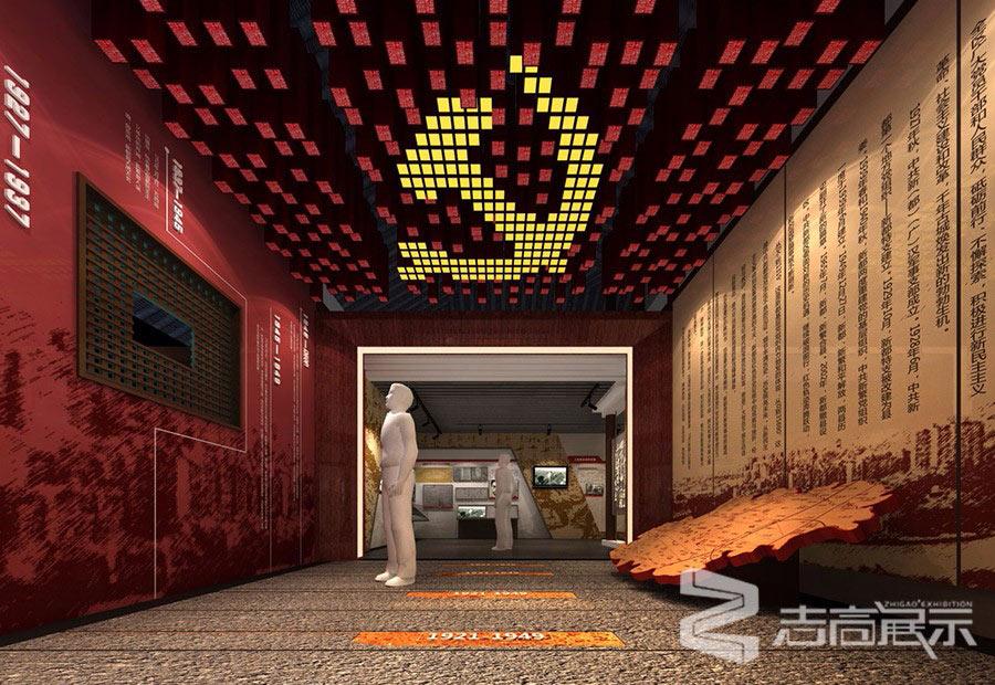 企业展厅设计纪念馆设计质无止境