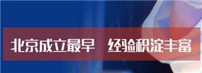 北京莱博信息咨询打通线上线下 随时随地查看新实验室认可咨询公