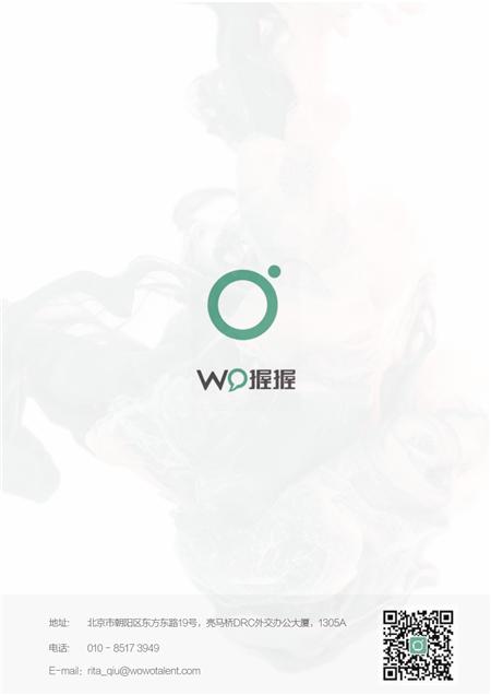 北京市握握科技从事二手握握人才招聘哪种效果好设备转让、出售