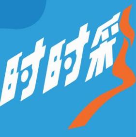 高频彩,重庆时时彩平台,时时彩软件,北京福利彩票,快速赚钱