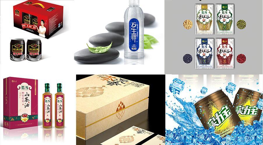 深圳产品包装设计找锐言设计 价格合理 经济实惠