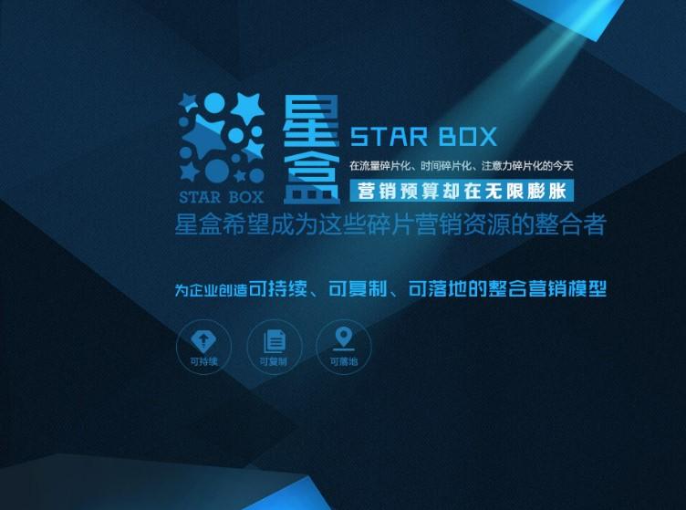 武汉市无忧纵横网络服务有限公司专注于效果好的营销推广服务