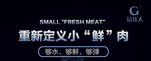 广州美容护肤店,广州护肤品代理,广州彩妆代理,广州彩妆护肤加盟,广州微商代理商