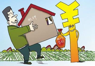 广州房产抵押利润大吗,适合广州房产抵押的品牌吗
