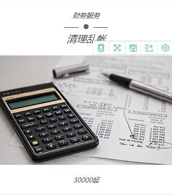 财税佬炮儿提供专业的北京企业尽职调查业务