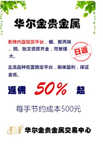 陕西期货投资值得信赖,陕西瀛乐让你的选择不后悔