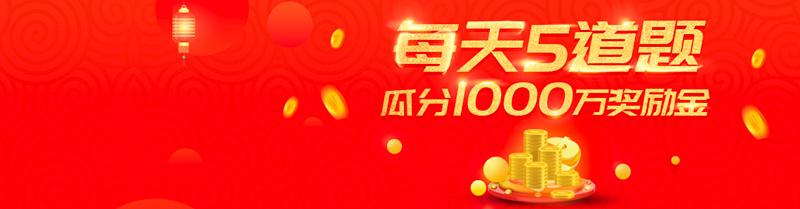 国鑫所提供专业的新能源金融投资业务